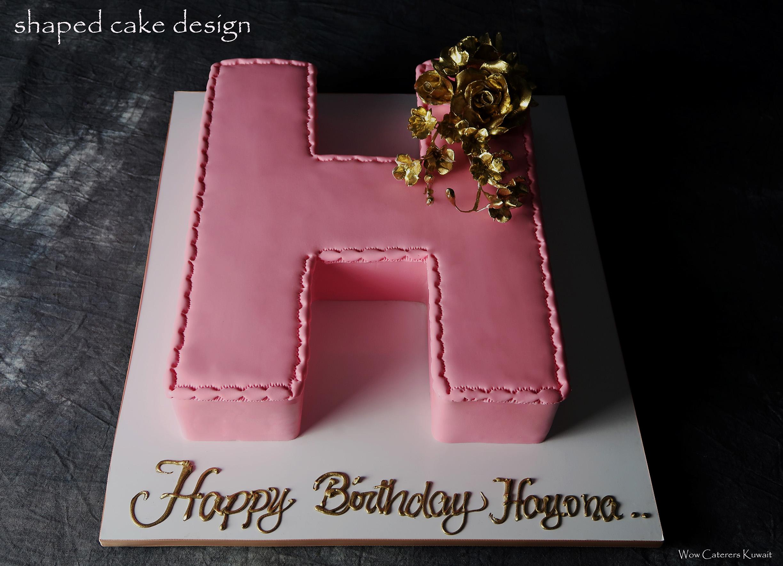 letter h shape cake